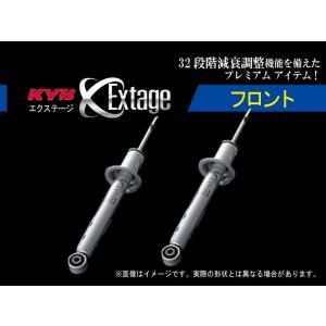[カヤバ]ZN6 86-ハチロク-用ショックアブソーバ(Extage)|unionproduce