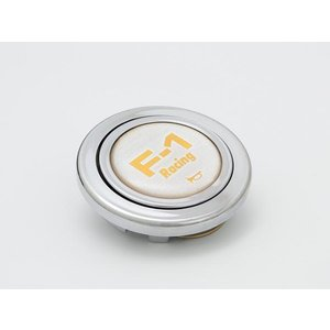 【Daikei ステアリング ホーンボタン F1 シルバー 】|unionproduce