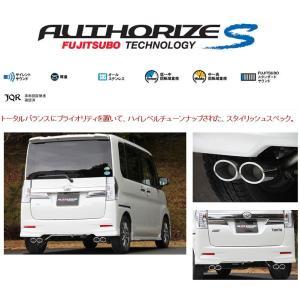 [フジツボ]LA600S タントカスタム(ターボ/2WD)用マフラー(オーソライズS)|unionproduce