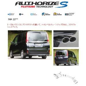 [フジツボ]ZWR80G エスクァイア(2WD)用マフラー(オーソライズS)|unionproduce