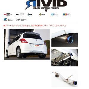 [フジツボ]ZC72S スイフトRS(1.2/2WD/CVT)用マフラー(リヴィッド)|unionproduce
