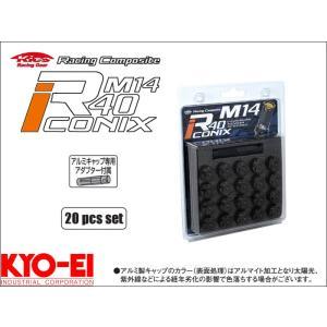 [KYO-EI_Kics]レーシングコンポジットR40 M14×P1.5アイコニックス用クローズドエ...