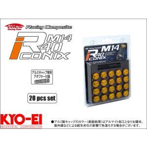 [KYO-EI_Kics]レーシングコンポジットR40 M14×P1.25アイコニックス用クローズド...