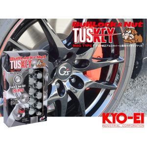 [KYO-EI_Bull Lock]ブルロック タスキー マグタイプ ロック&ナット(平面座)M12...