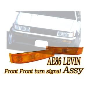 [旧車]AE86 カローラレビン(後期型)用フロントウインカーアッセンブリー<Assy/USアンバータイプ>|unionproduce