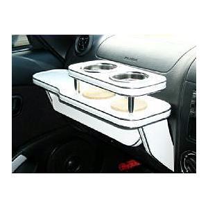 コペン l880k インテリア(車内用テーブル、トレイ)の商品一覧|車