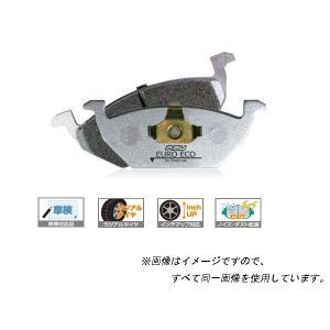 【ユーロエコ】ローバー ミニ用ブレーキパッド(Z181)|unionproduce