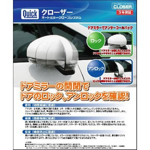 [クイック]UZJ200W/URJ202W ランドクルーザー(MC前)用オートミラー|unionproduce