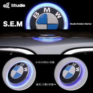 [Studie]LEDエンブレムマーカーBMW 5シリーズ/E60(純正エンブレム付) unionproduce