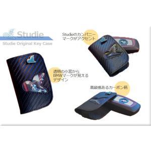 [スタディ]BMW専用オリジナルキーケース unionproduce