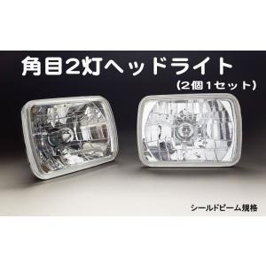 [汎用]角目2灯式クリアヘッドライト(S100系 ハイゼット)セミシールドビーム unionproduce