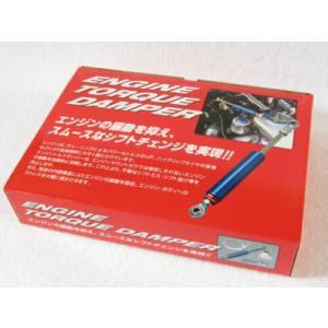 【新品】CN9A ランエボ4.5.6用エンジントルクダンパー|unionproduce