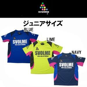 【種別】プラクティスシャツ 【メーカー名】スボルメ(SVOLME) 【カラー】ブルー(BLUE) ラ...