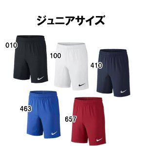 【種別】プラクティスパンツ 【メーカー名】ナイキ(nike) 【素材】ポリエステル100% 【カラー...