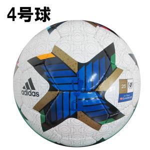 アディダス adidas クラサバ ルバンカップ レプリカ サッカーボール4号球|unionspo