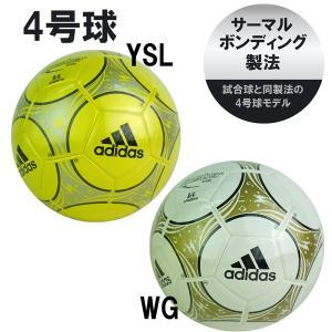 サッカーボール アディダス adidas クエストラ キッズ サッカーボール4号球|unionspo