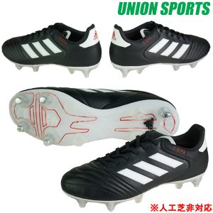 サッカースパイク アディダス adidas 【コパ 17.2 SG】 BA9201