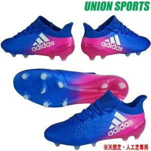 サッカースパイク アディダス adidas エックス 16.1 FG/AG BB5619 unionspo