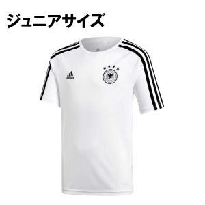アディダス adidas Kids ドイツ代表 ホーム レプリカTシャツ 半袖|unionspo