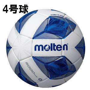 サッカーボール4号 モルテン molten ヴァンタッジオ 5000 キッズ f4a5000
