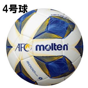 サッカーボール4号 モルテン molten ヴァンタッジオ AFC試合球レプリカ キッズ f4a50...