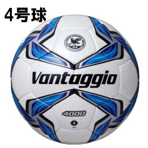 モルテン molten ヴァンタッジオ 4000 サッカーボール4号 f4v4000