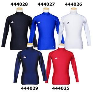 アディダス adidas ハイネック ストレッチインナーシャツ F5123