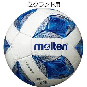 サッカーボール5号球 モルテン molten ヴァンタッジオ 4900 芝用 f5a4900