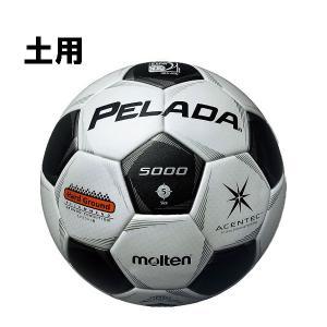 サッカーボール 5号球 モルテン molten ペレーダ 5...