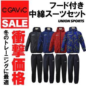 ガビック GAVIC 中綿スーツ フード付きフルジップ ga1047 ユニオンスポーツ PayPayモール店