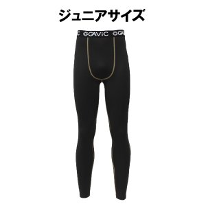 【種別】インナー 【メーカー名】ガビック(GAVIC) 【カラー】ブラックゴールド(BLKGLD) ...