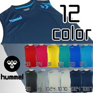 【種別】インナーシャツ 【メーカー名】ヒュンメル(HUMMEL) 【カラー】レッド(20) Sピンク...