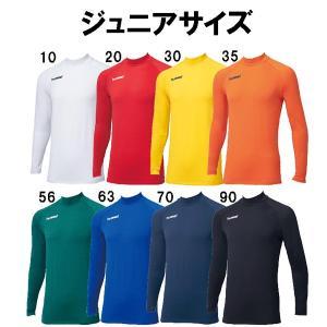 ジュニア インナーシャツ ヒュンメル hummel ジュニア あったか インナーシャツ hjap51...
