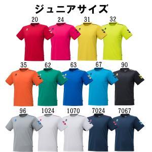 ヒュンメル hummel ジュニア ワンポイント ドライ プラクティス Tシャツ hjy2100