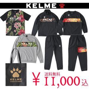 ケレメ keleme 2020 PASION 福袋 kf20340 unionspo