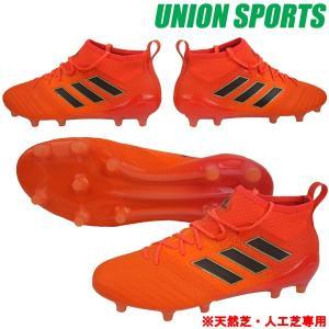 サッカースパイク アディダス adidas エース 17.1 プライムニット FG/AG S77036 unionspo