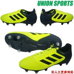 サッカースパイク アディダス adidas 【コパ 17.2 SG】 S77139 unionspo