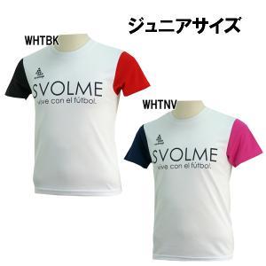 スボルメ svolme Jr.半袖プラシャツ svol1433