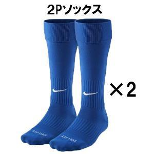 ナイキ nike 2P クラッシック DRI-FIT フットボールストッキング ブルー sx4650