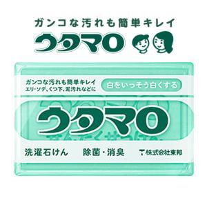 ウタマロ 石鹸|unionspo