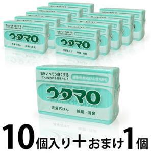 ウタマロ 石鹸 10個入り+おまけ1個付き|unionspo