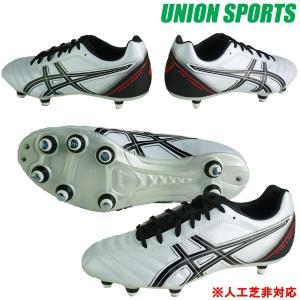 サッカースパイク アシックス asics DSライト WD 2 SI TSS712-0099 unionspo