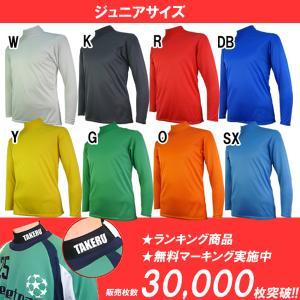 【種別】インナーシャツ(長袖) 【カラー】ホワイト(W) ブラック(K) レッド(R) ディープブル...