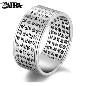 4b292661d71e 純正 シルバー 999 ハート リング 指輪 メンズ 大きい ワイド リング 指輪 仏 中国 クリア 刻印 ビンテージ