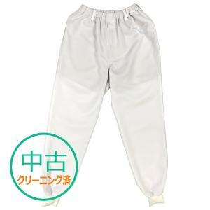 中古・A級 食品工場白衣/衛生白衣 男女兼用ホッピングパンツ ホワイト 制電 抗菌 吸汗