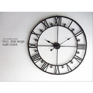 アイアン壁掛け時計 uniroyal