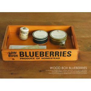 ウッドボックス/BLUEBERRIES/小物入れ|uniroyal