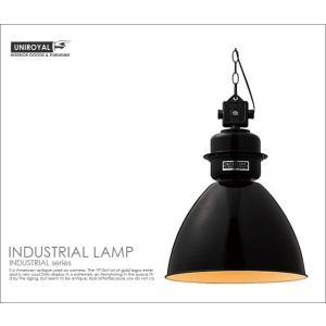 工業系ペンダントライト|uniroyal
