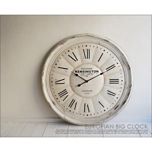 BIG CLOCK 2 uniroyal