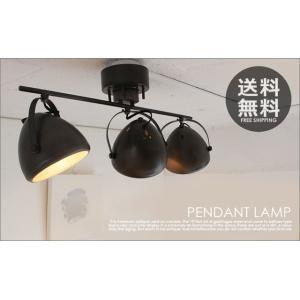 ペンダントランプ3灯(スポット)|uniroyal
